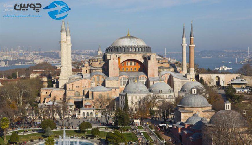 مسجد ایاصوفیه استانبول|ayasoufeyeh1|مسجد ایاصوفیه استانبول|مسجد ایاصوفیه استانبول