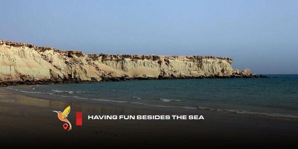 تفریح در کنار جزیره ناز