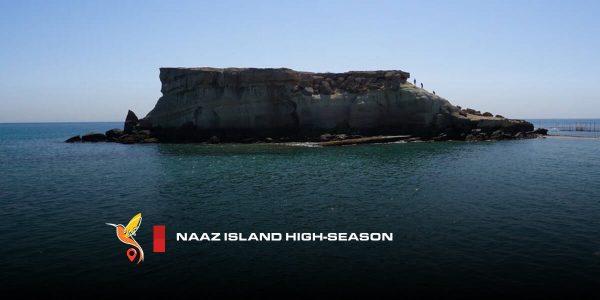 جزیرهی ناز در فصل گردشگری