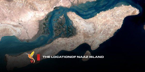 موقعیت مکانی جزیرهی ناز